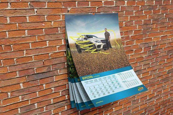 Redpixel Wall Calendar